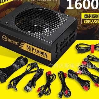 Mining PSU Modular 1600w - 1800w