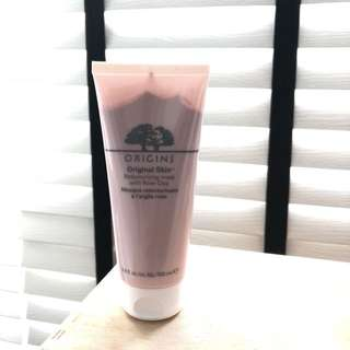 Brand new Origins Rose Face Mask