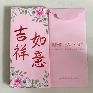 jumpeatcry red packet
