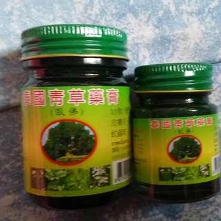 泰國青草藥膏