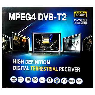 Digital TV set up box (Local Channels Only)
