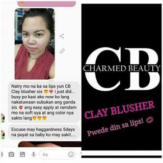 Clay Blusher