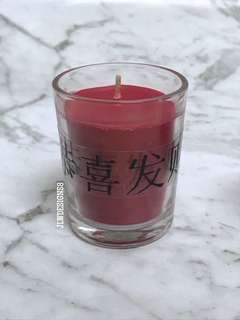 Prosperous Bergamot Scented Candle (Glass)