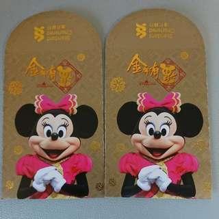 全新渣打Disney Minnie 利是封2個