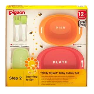 Pigeon Baby Cutlery Set