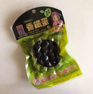 Taiwan Hard Boiled Quail Eggs