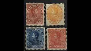 Venezuela 4v very early mint stamps
