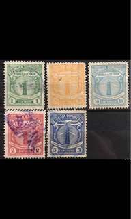 Dominica very early mint/Used stamps 5v