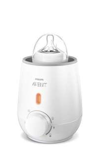 Avent Milk Bottle Warmer