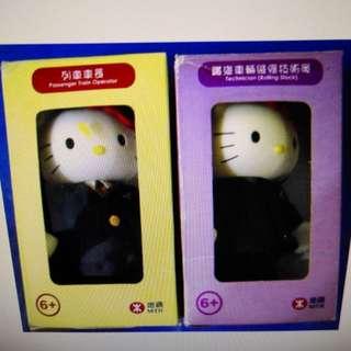MTR Hello Kitty 列車車長及鐵道車輛維修技術員 公仔擺設