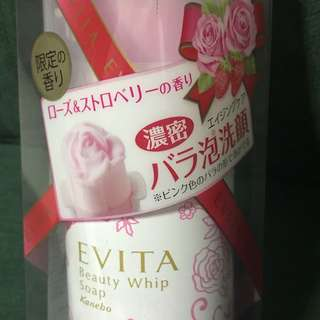 New Limited Edition Rose & Strawberry Scent Evita Beauty Whip Soap