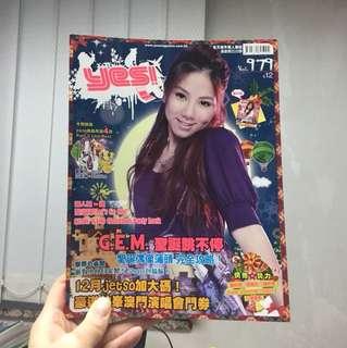 G.E.M. Yes!!magazine