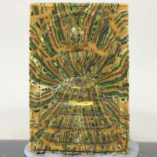 Somedj Sao Har. LP Pae. Wat PiKulThong. 2537. $70