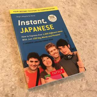 Japanese language phase book