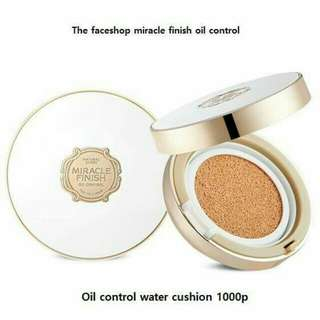 Oil control water cushion miracle finnish spf50+pa++++