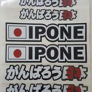 Customize Stickers