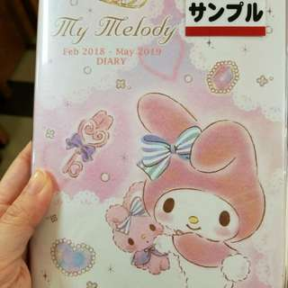 【日本代購】日本Sanrio My Melody 2018年月間及周間記事簿Schedule Book