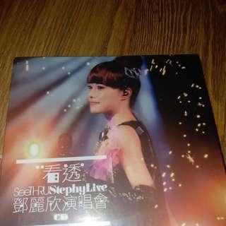 鄧麗欣 演唱會雙cd全新