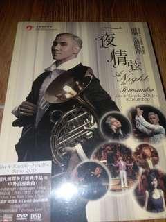黃凱芹 港樂演唱會雙cd,dvd全新