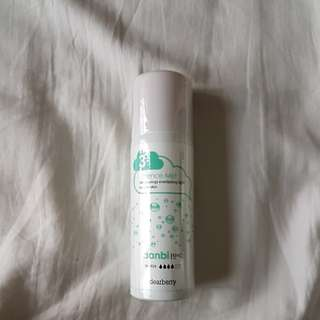 Dearberry Danbi Essence Mist