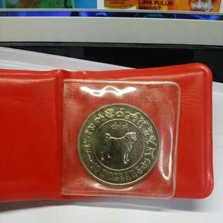 Singapore 10 dollar coin 1982 Dog