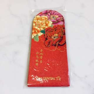 Prudential 2018 Red Packet