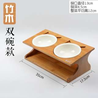 {In Stock} Pet Dining W85