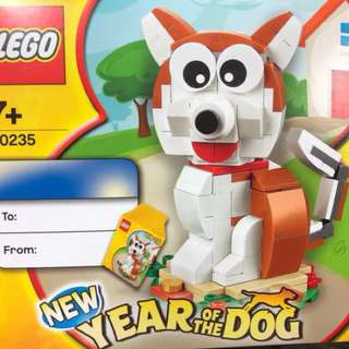 Lego year of dog (with red packet. Unopen)