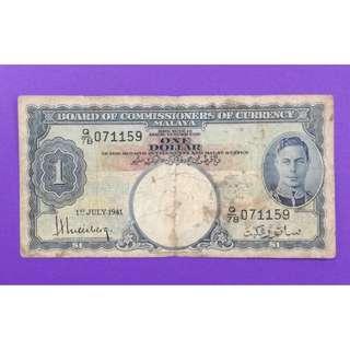 JanJun 1 Dollar King Q/78 BOCOC Straits Settlement Malaya 1941 RARE