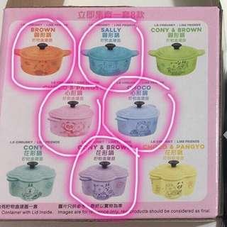 7-11 line friends 花型糖果盒 5個