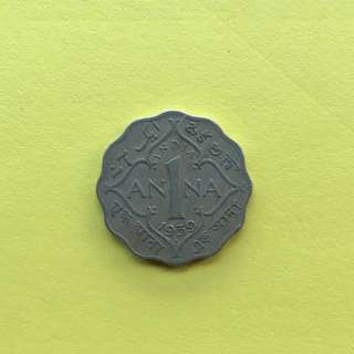 Old coin (1939) 1 ANNA from British India period