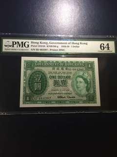 1959 香港政府$1 有原裝凹凸紋 PMG64 分