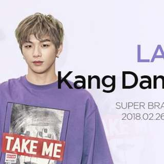 LAP -  WANNA ONE KANG DANIEL PICK