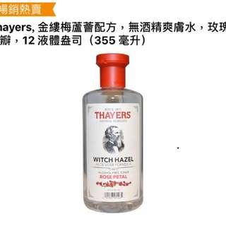 Thayers 玫瑰花瓣蘆薈金縷梅355ml