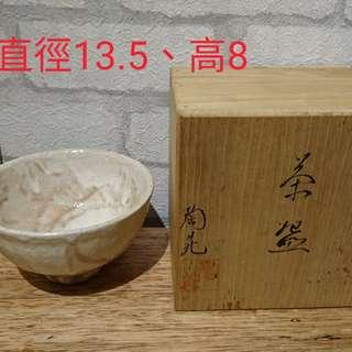 🚚 日本老茶碗、附木箱