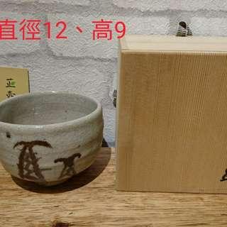 日本老茶碗、附木箱