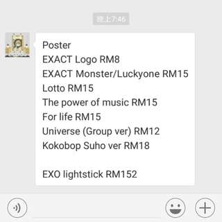 WTS EXO Official Poster [LIGHTSTICK SOLD]