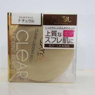 Excel Clear Lucent Powder