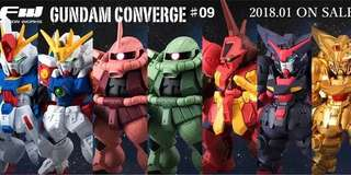 GUNDAM CONVERGE VOL.9 FULL SET