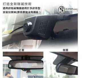 1633632-1633633 隱藏式12V WIFI行車記錄儀 Dual mirror WiFi driving recorder