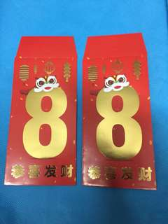 Red One AngPow Packet for Collection