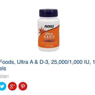 Now foods vitamin a, d (100粒)維他命