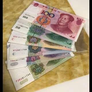 人民幣六色紙五同號雙尾UNC 11744
