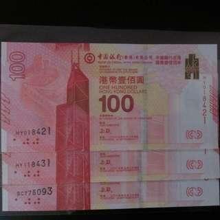 香港中銀記念鈔單張