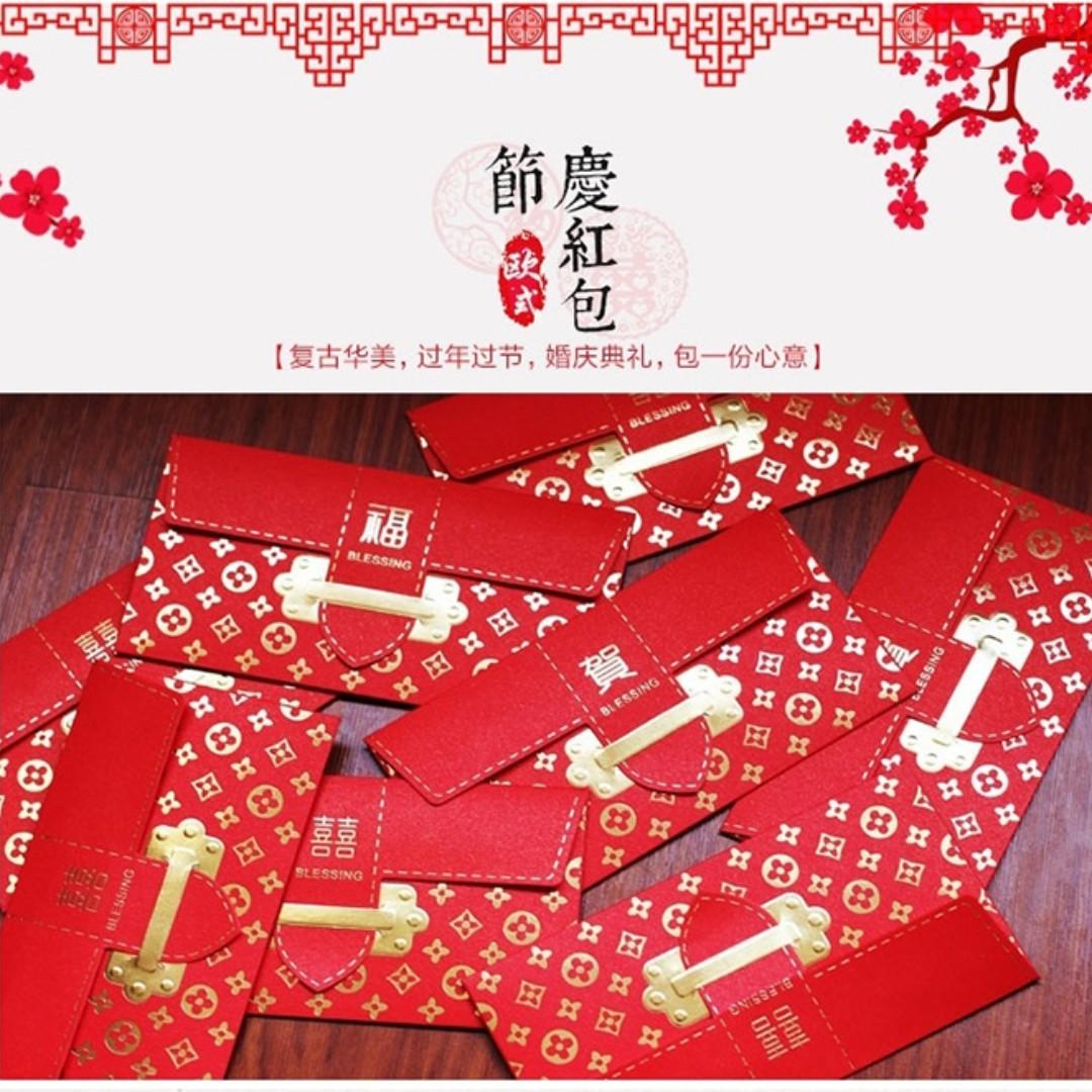 2018喜慶創意高貴紅包 浮雕燙金紅包袋 婚禮紅包袋 《6個/1包 》 ✨現貨,售完為止✨