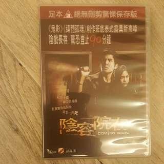 泰國片DVD
