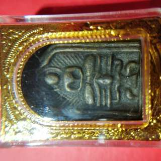 Thai Amulet (Not for Sale)!