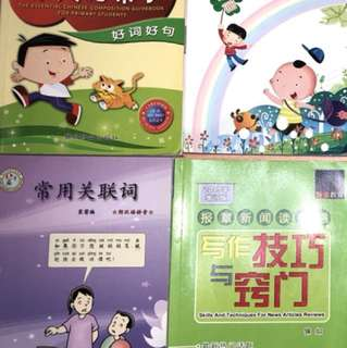 Chinese Books for Sale (2 for $5)