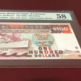 Ship 100$, A/1, PMG 58
