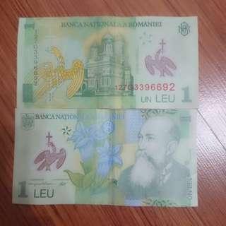 🚚 羅馬尼亞 1 LEU 1列伊 塑料紙幣 紀念 收藏